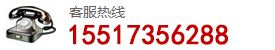 联系电话:0373-5602858